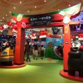 3米高KUMAMON任影!5千呎熊本熊遊樂園  9大影相/遊戲位搶先睇
