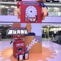 九龍灣變身玩具遊樂場 4米高機械人/4大童年遊戲任玩
