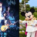 迪士尼推五月天演唱會優惠套票 睇騷+樂園門票+酒店住宿