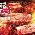 【旺角美食】牛角5月尾首開燒肉放題店 任食和牛/甜品/飲品