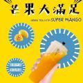【元朗美食】元朗新開外賣飲品店 推榴槤/Oreo芝士奶蓋+水果茶