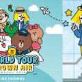【澳門好去處】7月LINE FRIENDS展 熊大機師陪你遊過10個名勝影相位