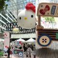 【上環好去處】Sanrio手作市集登場 35個攤檔/歎小食/6大影相位