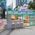 【銅鑼灣美食】Starbucks期間限定店 免費試飲/限定商品/影相位