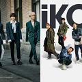 【WINNER、iKON演唱會】YG兩大男團先後開騷   網傳11月殺到香港