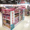 【荔枝角好去處】Aeon玩具特價區勁減$40起!Hello Kitty/蛋黃哥/迪士尼/高達