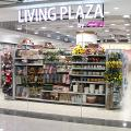 【馬鞍山新店】AEON Living PLAZA進駐馬鞍山!1400呎新店+$12筍貨晒冷