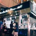 【大坑美食】香港首間分子雪糕專門店即將結業 Lab Made總店營業至9月