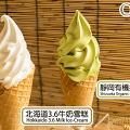 【灣仔美食】OASIS雪糕店一周年感謝祭 8月兩款軟雪糕買一送一