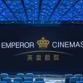 【中環/屯門好去處】英皇戲院指定信用卡優惠 2D戲飛+爆谷買1送1!