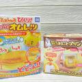 雞仔梳乎厘班戟機+雞蛋布甸器!兩款日式DIY蛋料理工具推介