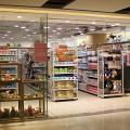 【屯門好去處】AEON Living PLAZA1800呎12蚊店進駐屯門!$12抵買筍貨晒冷