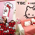 【灣仔好去處】全港首間 Hello Kitty萌の部屋登場 免費參觀夢幻粉紅家居