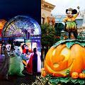 【大嶼山好去處】迪士尼推萬聖節限定優惠!優先玩4大遊樂設施+優惠價住酒店