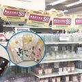 【北角好去處】Aeon$12店特賣區 廚具家品/手機配件/便攜風扇$8