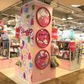 【減價優惠】Sanrio全線分店年度大減價!過百文具/家品/精品$16.9起