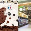 【荃灣/將軍澳美食】一田超市限時優惠 Häagen-Dazs雪糕批買一送一
