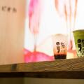 【紅磡美食】過江龍丸作食茶限時優惠 指定分店買一送一
