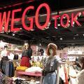【旺角新店】日牌WEGO進駐旺角開新店!香港第三間分店10月開幕