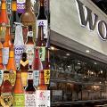 【旺角美食】旺角酒吧WOFT 3周年優惠 身份證含「3/w」全單7折