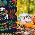 【灣仔好去處】墨西哥亡靈節登陸灣仔 戶外影院睇《Coco》/傳統體驗/工作坊