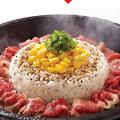 【黃大仙美食】Pepper Lunch黃大仙店周年優惠 2款指定鐵板飯餐連飲品$39