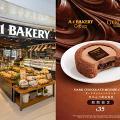 GODIVA聯乘A-1 Bakery推新品 黑朱古力慕絲蛋糕11月限量登場