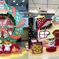 【聖誕節2018】CK鼠4米高倉鼠輪登陸沙田 巨型聖誕樹滑梯/糖果波波池