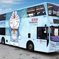 【聖誕節2018】多啦A夢秘密道具主題巴士登場!限定一個月穿梭港九載客