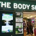 【金鐘好去處】The Body Shop限定優惠 指定潤膚乳半價!