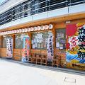 【將軍澳美食】將軍澳新開日本過江龍居酒屋 直送海產浜燒/燻魚刺身/赤醋壽司