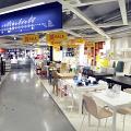 IKEA冬日優惠大減價低至4折!精選20件抵買商品 杯碟/食物盒/夜燈/$1起