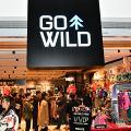 【九龍塘新店】旅遊裝備品牌GO WILD新店登陸又一城 6大主題專區/過百品牌
