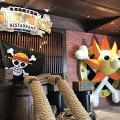 【黃埔美食】香港海賊王餐廳即將結業 主餐牌75折/限定精品8折