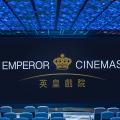 【中環/屯門好去處】英皇戲院新年優惠 網上購2D戲飛減$15
