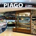 【九龍灣好去處】2層高日本百貨公司PIAGO三月尾遷出!$12店/超級市場清貨減價