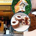 紐約人氣甜品餅店Dominique Ansel Bakery登陸香港 5大必試甜點/烤棉花糖雪糕