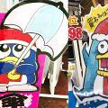 【驚安的殿堂唐吉訶德】香港店招聘廣告牌手繪員!獨特工作內容+入職要求曝光
