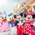【迪士尼樂園】迪士尼限定門票優惠63折!成人/小童入場門票$288起
