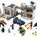 【復仇者聯盟4】全新復仇者聯盟LEGO登場!Iron Man/美國隊長/蟻俠/綠巨人