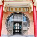 【大坑好去處】虎豹別墅免費開放參觀 1級歷史古蹟/彩繪玻璃窗/十八層地獄壁畫