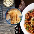 【將軍澳美食】台灣過江龍人氣老媽拌麵抵港 海外分店進駐將軍澳預計6月開幕