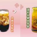 【旺角美食】旺角茶飲店渾喆買一送一優惠 買鮮果茶系列送黑糖珍珠系列!