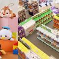【荃灣好去處】200部扭蛋機進駐荃灣!夾公仔機、迪士尼/Sanrio期間限定店