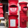 日本手作人惡搞設計背包!揹住巨型流動郵筒/樂鼓/pizza周街走