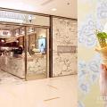 【銅鑼灣美食】銅鑼灣i CREMERiA限定優惠 日本直送蜜瓜雪糕半價!