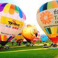 【台灣機票三送一】台灣觀光局送免費來回機票!申請資格+兌換詳情懶人包