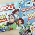 【反斗奇兵4】Toy Story 4版大富翁實物搶先睇 胡迪/三眼仔角色棋子+棋盤!