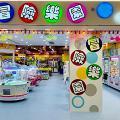 【銅鑼灣好去處】銅鑼灣冒險樂園限時優惠 買代幣15個送15個/禮品機玩1局送1局