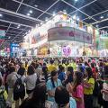 【書展2019】香港書展7月開鑼!日期/開放時間/交通/展覽攤位平面圖一覽
